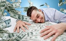 Психология денег