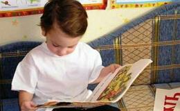 Обучение чтению детей с ОВЗ